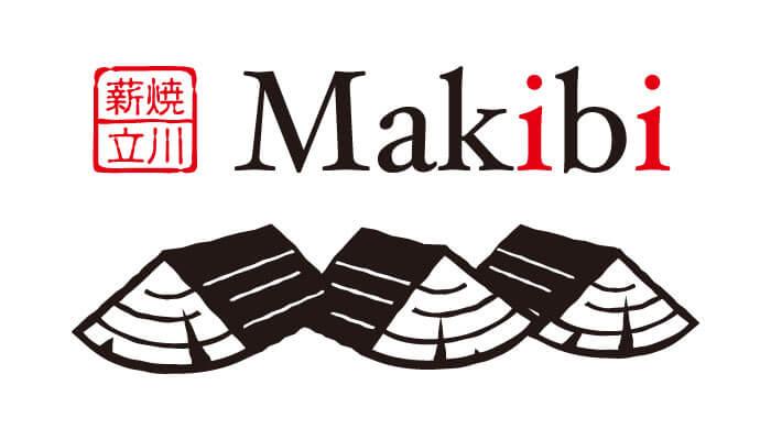 【お知らせ】「薪焼 立川 MAKIBI」へリニューアルオープンいたしました。